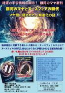 20150528 新刊チラシ.jpg