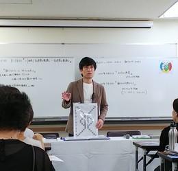 20190916 神戸講演会2.jpg