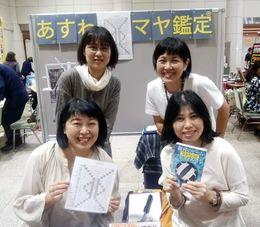 20190929 心の収穫祭集合写真.jpg