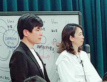 20200216 秋山先生入江富美子さん講演会5.jpg