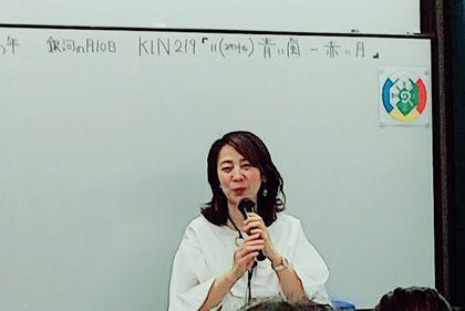 20200216 秋山先生入江富美子さん講演会6.jpg