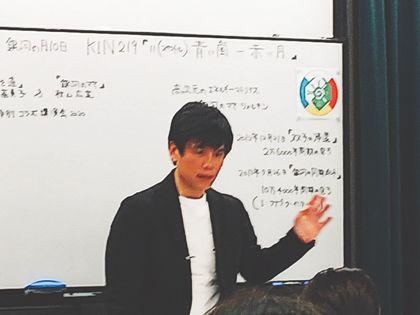 20200216 秋山先生入江富美子さん講演会7.jpg
